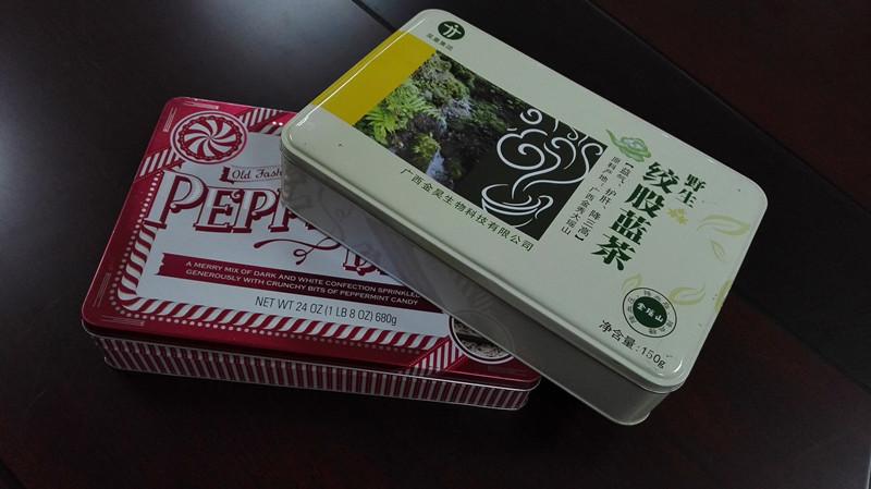 野生胶股蓝茶 保健品马口铁盒 礼品盒