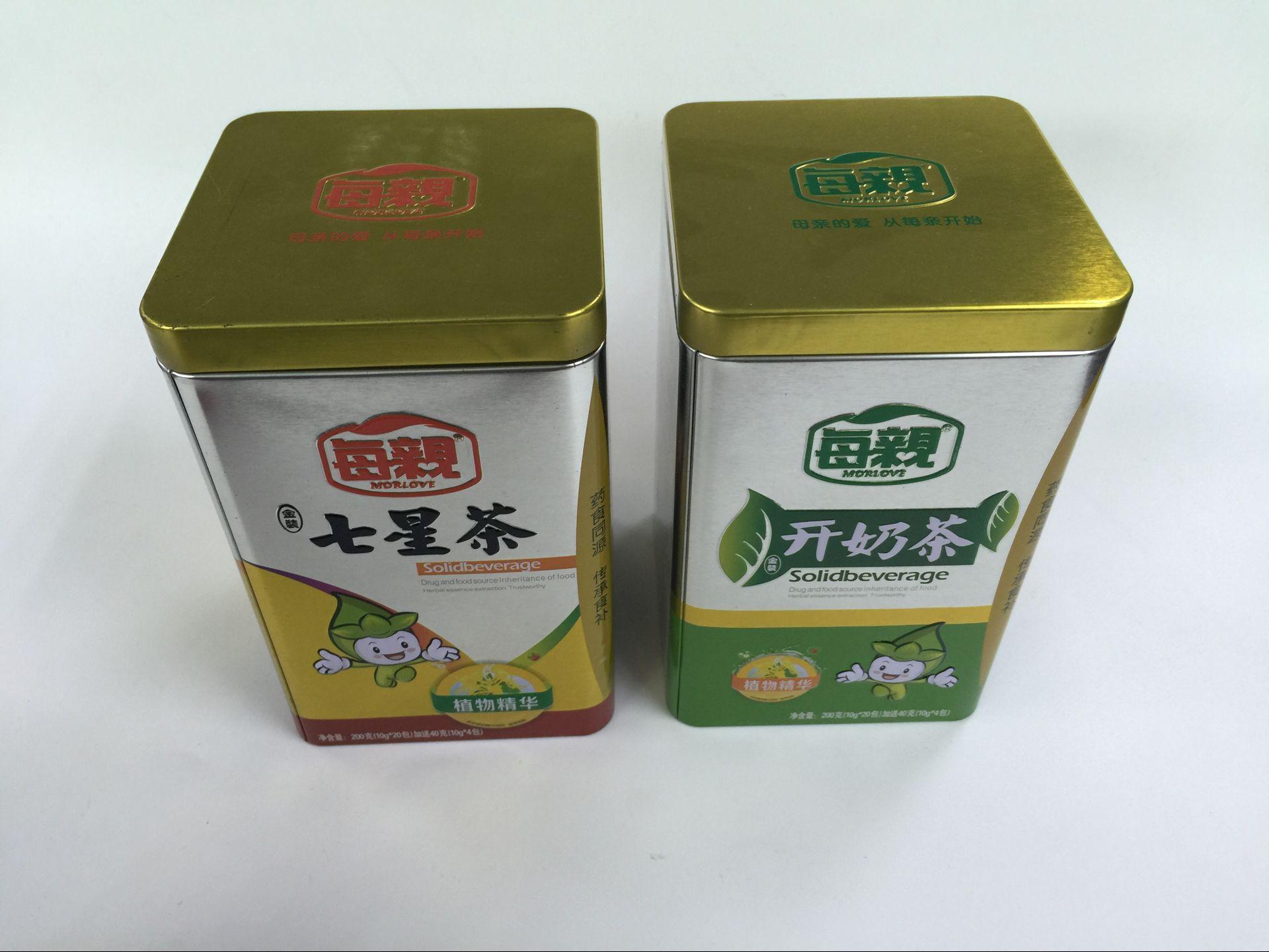 马口铁方形茶叶罐