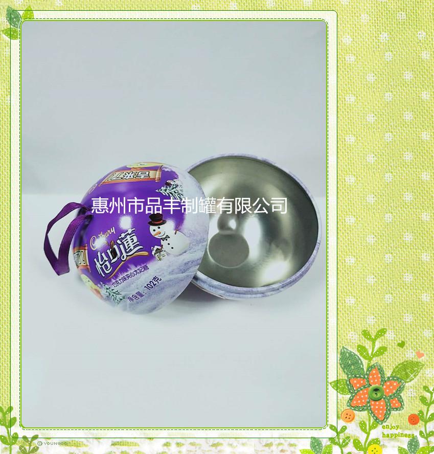 球形铁盒、马口铁球形铁盒