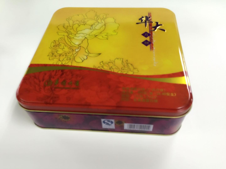 礼品包装铁盒 月饼盒