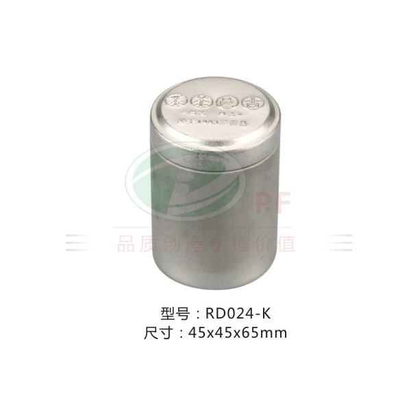 马口铁制罐