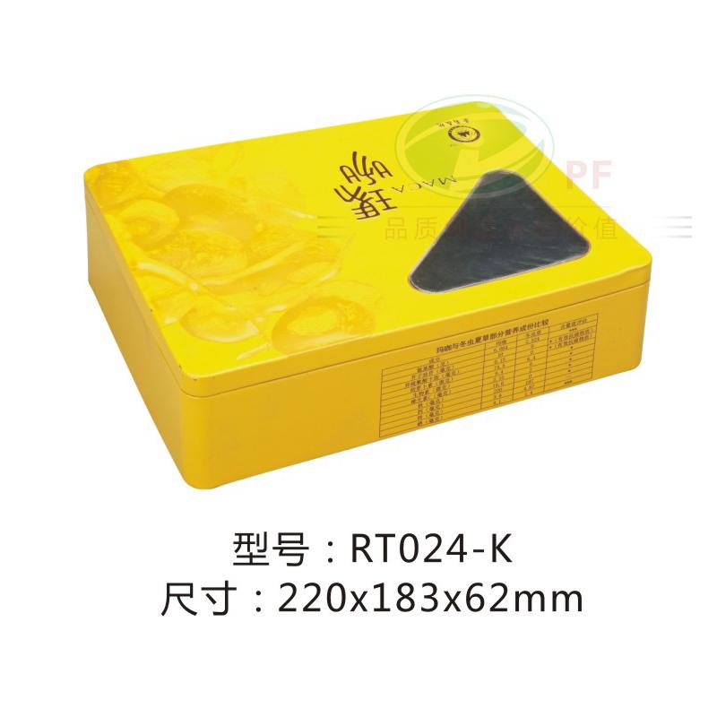 糖果鐵盒24-K