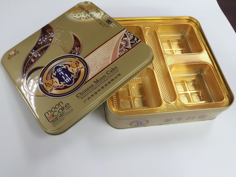 方形月饼铁盒,糕点盒