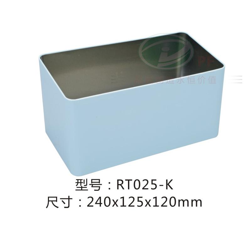 化妝品鐵盒25-K