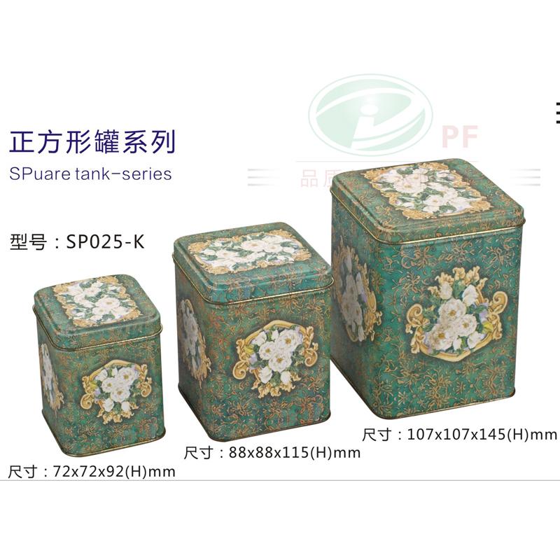 马口铁盒25K