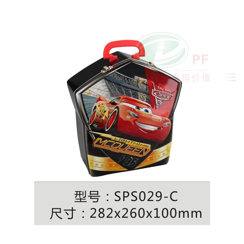 化妝品鐵盒29-C