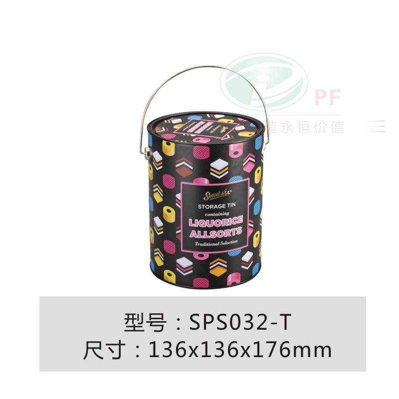 五金包裝罐32-T