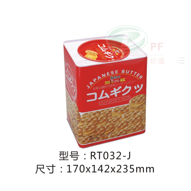 馬口鐵盒32-J