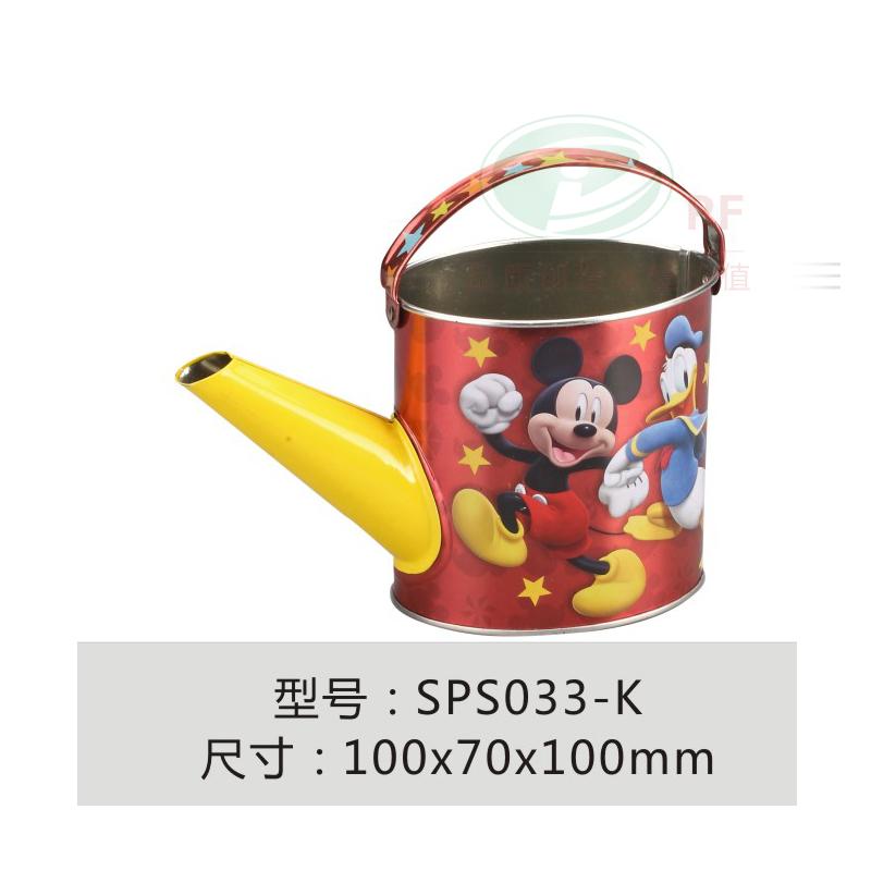 金屬包裝罐33-K
