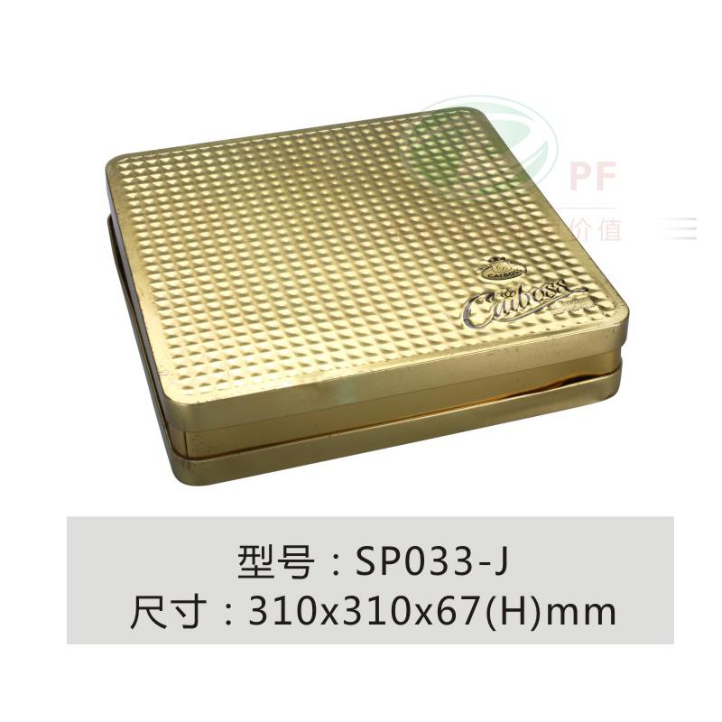 茶叶铁盒33-J