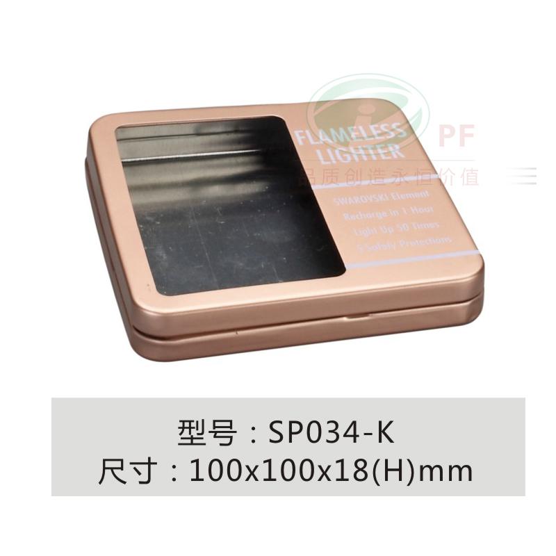 化妆品铁盒34-K