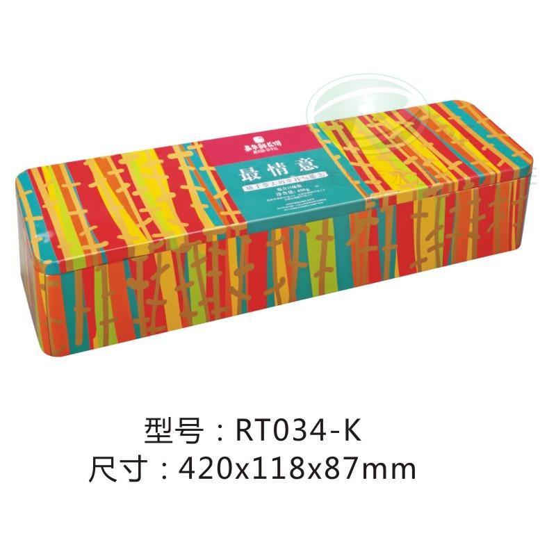包装铁盒34-K