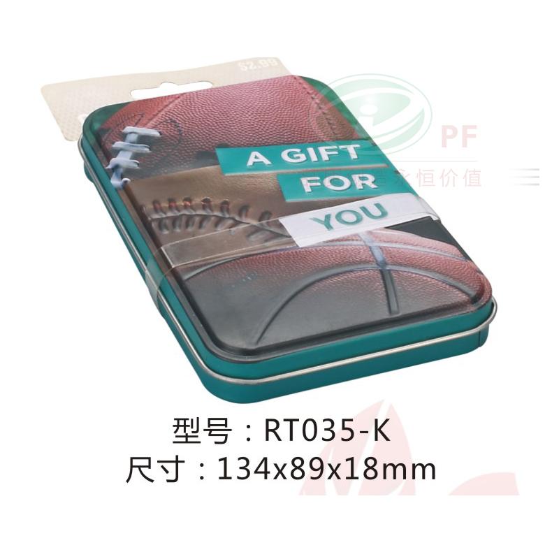 糖果铁盒35-K