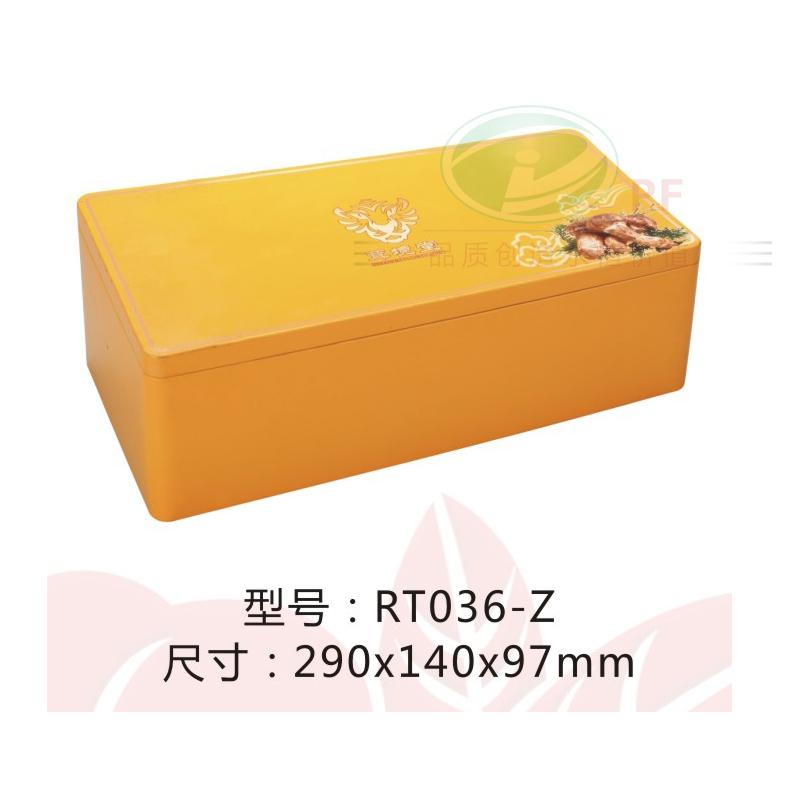 文具鐵盒36-Z