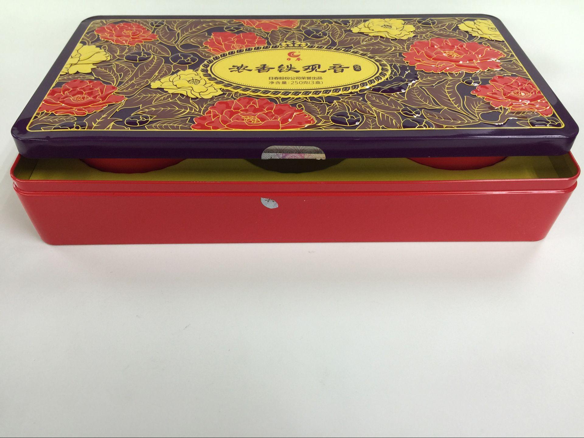 马口铁罐生产厂家 饼干盒 月饼铁盒 礼品铁盒