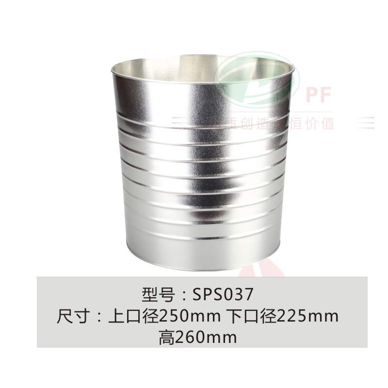 五金罐37