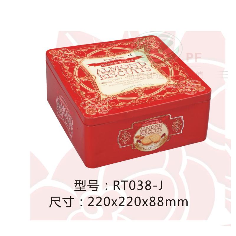 化妝品鐵盒38-J