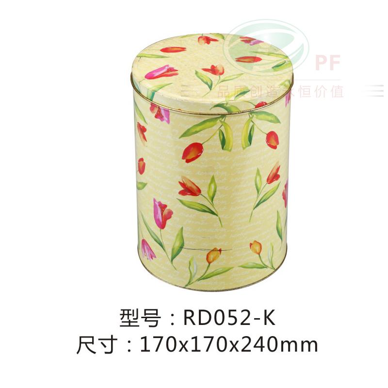 包裝鐵盒52