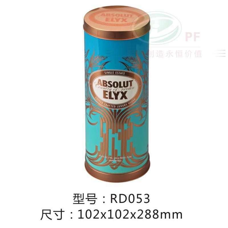 食品铁盒53