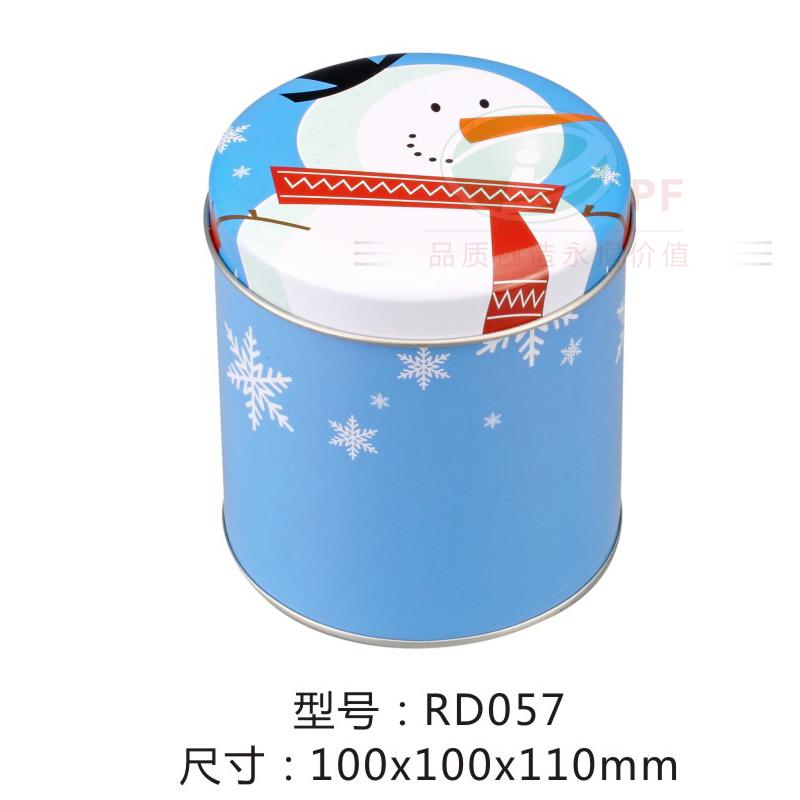 茶叶铁盒57