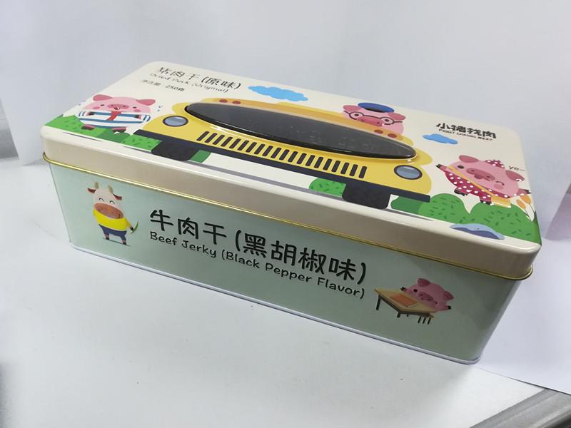 食品铁盒包装 长方形天地 食用牛肉干铁盒270*135*80mmH