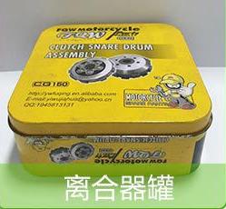 厂家直销方形铁皮盒子 马口铁套缸盒 摩配金属包装收纳铁盒定制