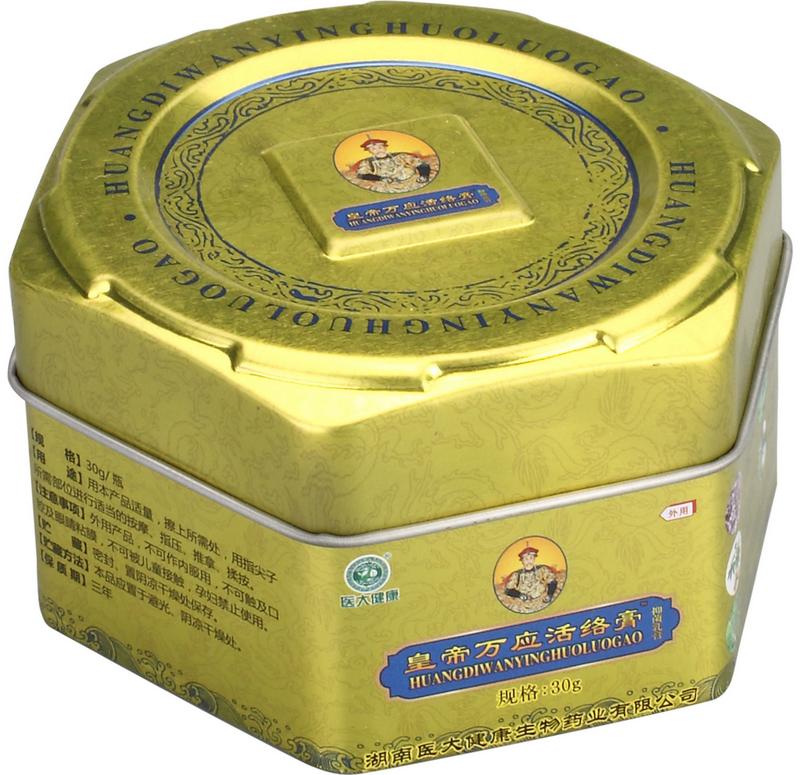 六边形金属包装罐