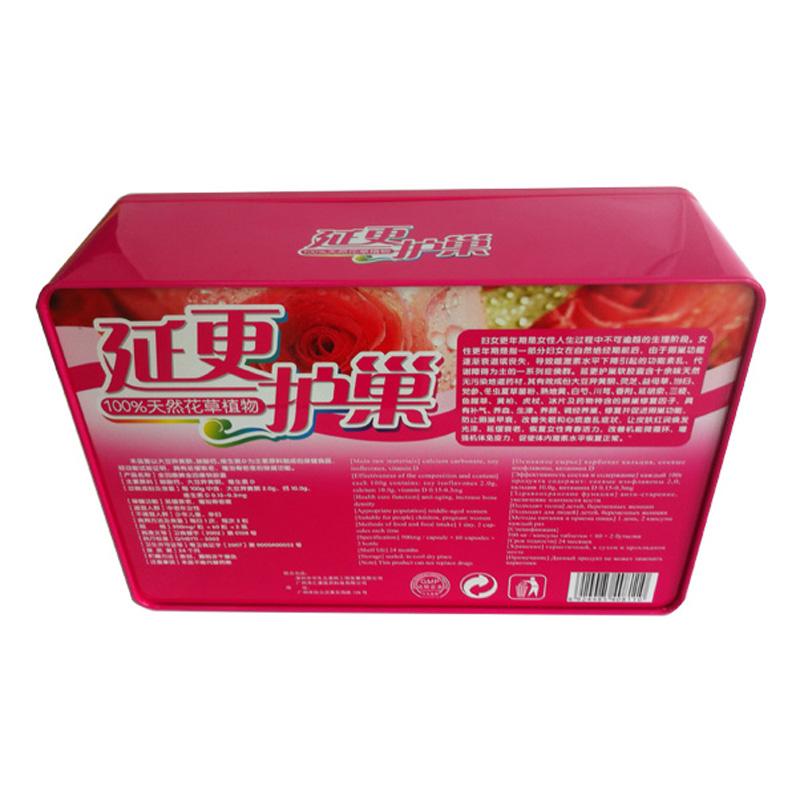 药品盒保健品护肤品铁盒_化妆品铁盒