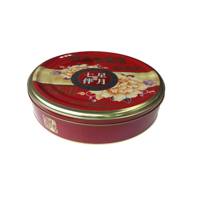 圆形马口铁盒 七星伴月月饼铁盒