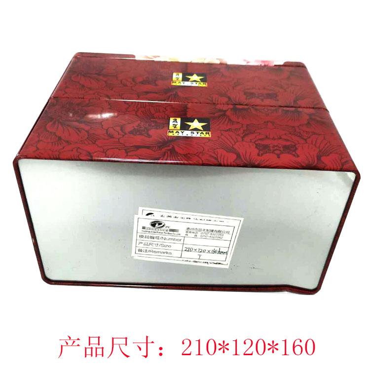 马口铁包装铁盒