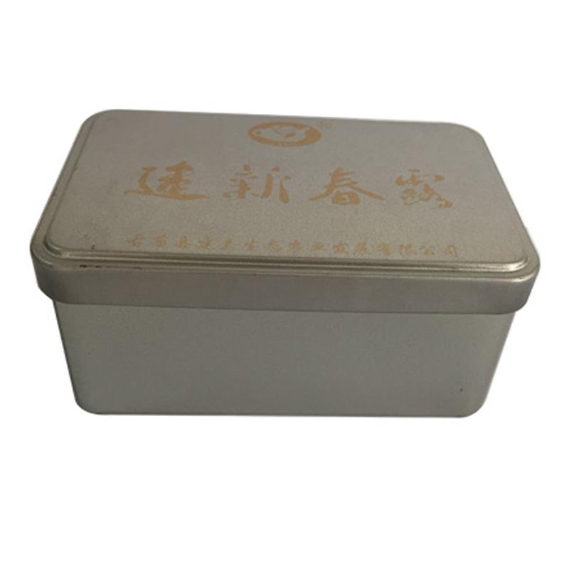 铁盒厂家直销 礼品包装茶叶罐  收纳包装铁盒 铁罐定制