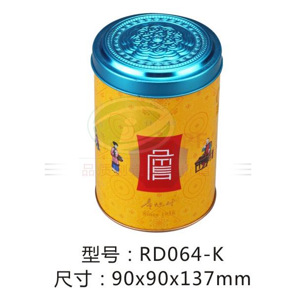 包装铁盒厂家90*90*137