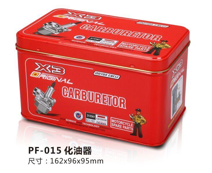五金包装罐化油器