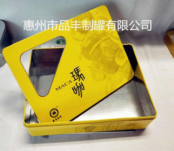 馬口鐵長方罐  月餅盒 餅干盒  包裝盒廠家