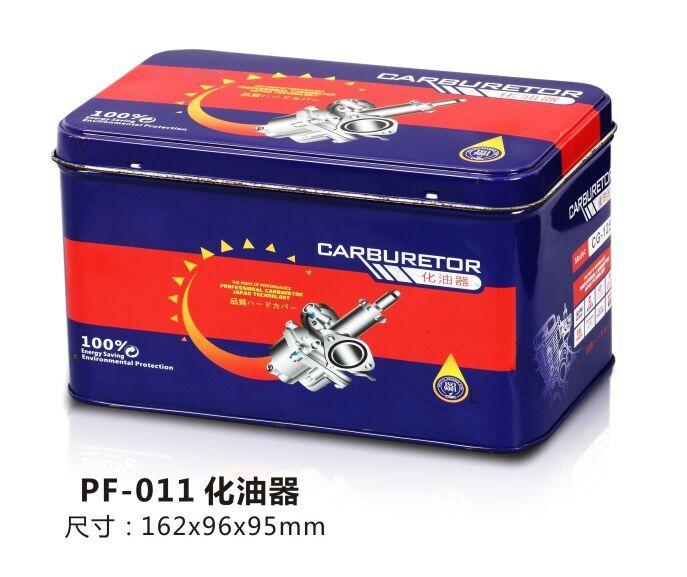 马口铁制罐惠州工厂