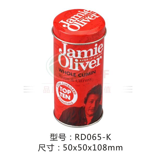 广东铁盒包装生产50*50*108