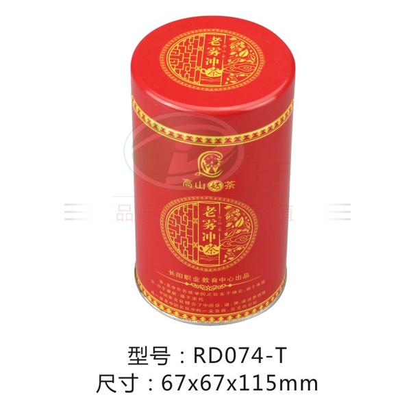 金属罐制造67*67*115